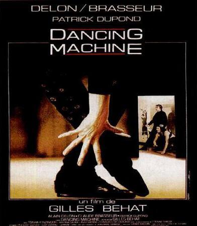 Dancing Machine cinema
