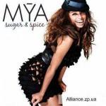 Скачать Mya — Sugar & Spice (2008)