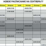 Школа современного танца «Альянс» в Запорожье