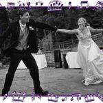 Качайте архивы музыки для свадебного танца (музыка для свадебного танца)