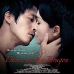 Танцевальный фильм On-line – Танец дракона / Dance of the Dragon (2008)
