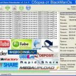 Программа для скачивания с файлообменников — USDownloader