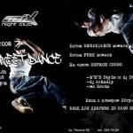 Видео танцевальных битв — фестиваль «Street Dance» (Запорожье)