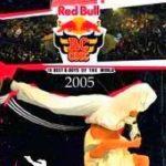 Скачать фестиваль танца — Red Bull BC One 2005