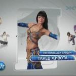 Скачать видео самоучитель — танец живота (2009)