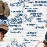 Фестиваль уличной жизни «Street Dance» в ночном клубе MIX (Запорожье) <08.09.09>