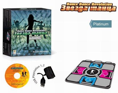 DDR Platinum