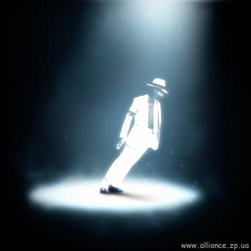 Michael-Jackson-move-tutorial