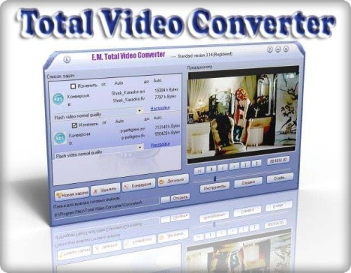 Total Video Converter 3.50 Eng & Rus