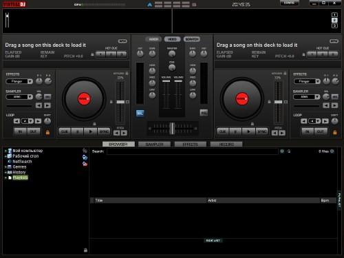 Atomix Virtual DJ Pro 6.0.2 pic