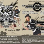 Танцевальный фестиваль «STREET DANCE» — Gangsters Paradise в Запорожье (19.11.09)