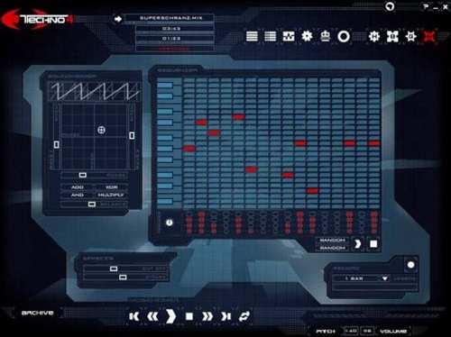 Techno Ejay 4 scr1