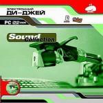 Скачать — Полная Коллекция сэмплов от eJay: «eJay Sound Collection» + «eJay SOUND SELECTION 1-4» (более 30000 сэмплов WAV)