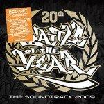 Скачайте музыку из Battle Of The Year (OST BOTY) 2009
