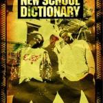 Видео обучение Hip-Hop и House | New style, Middle school, Old School | New School Dictionary 2008