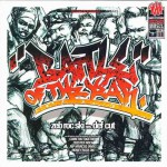Качайте музыку из Battle Of The Year (OST BOTY) 1999