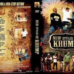 New Styles of Krump (новые стили в крампе) — 2005 г.