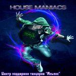 Обучение танцевальному стилю Хаус Денс (House Dance) в Запорожье