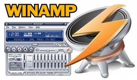 Winamp pro 5.57 (rus)