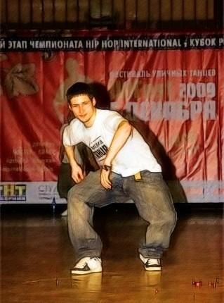 качественный танцор