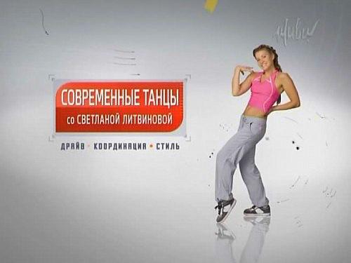 Dance by Litvinova