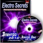 Качайте видеоуроки | Тектоник: Персональные Секреты по Electro Dance