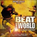 Музыка из фильма (OST)  | You Got Served: Beat The World | Зажечь мир | 2011