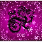 С Новым 2012-м Годом Вас Дорогие Танцующие Люди!!!