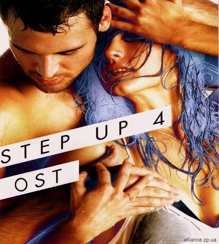 Step Up 4 ost