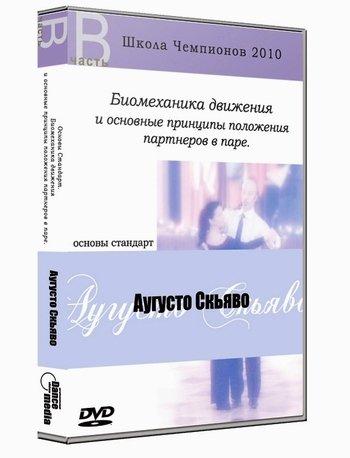 купить dvd