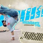 Breakdance_2008_by_Scash